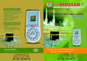 Contoh co-branding-Hidayah