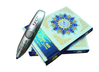Pen Al Karim