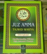 JuzAmma Tajwid-1