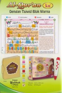 AlQuranKu Muslimah-Epen-coming soon1-k