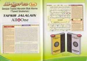 AlQuranKu Tajwid Singkatan-TJ-coming soon-k