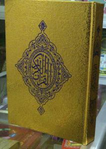 cover emas