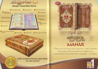 AlQuranKu Mahar-coming soon-k