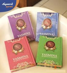 AlQuran Yasmina-A6 hard cover-01