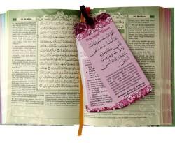 AlQuran Yasmina-A6 hard cover-isi