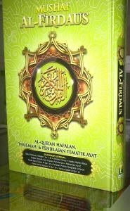 quran hapalan-alfirdaus1